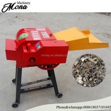 Home use feed processing grass shredder machine/corn/maize stalk chaff cutter equipment/dry grass cut kneading machine