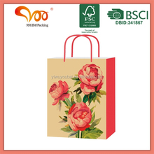 2016 New Arrival Good Quality Eco-friendly yellow shopping bag