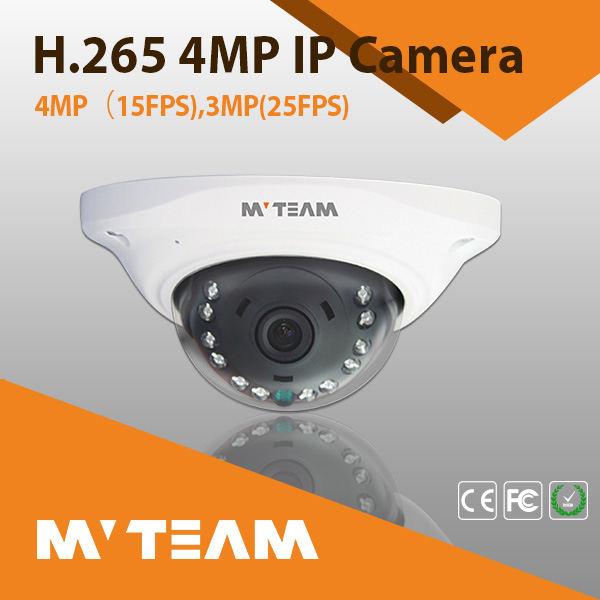 H.265 4MP Vandalproof day night camera mini dome ip camera night