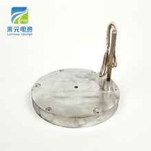 Casting aluminum heater electric heating plate
