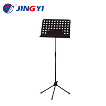 China making music stand for trumpet and antique sheet music stands