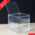 Manufacturer Acrylic Storage Box With Flid Cover Anti-Dirt