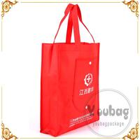 tote bags wholesale custom foldable non woven shoe bag pp nonwoven bag
