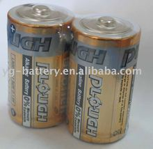 super alkaline battery D size (LR20) AM-1