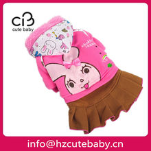 cute pink bobby dog coat