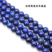 Afghan Lapis lazuli round gemstone bead strands wholesale semi precious stone beads for beaded bracelets