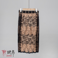Embroidered Lace Skirt For Lady