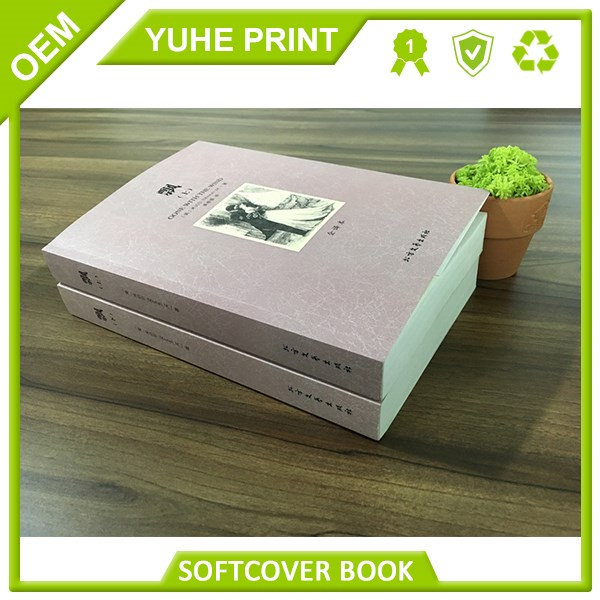 Popular design best price custom cute guangzhou supplier B W printing embossing soft book covers