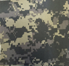 Customized Camouflage Printed Oxford Fabric For Duffle Bags