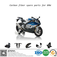 Wholesale price carbon fiber motorcycle parts for BMW S1000RR side panel 100% Carbon fiber