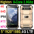 CHEAPEST IP68 Waterproof Rugged Phone FHD 1920*1080 Pixels Octa-core 5 inch Smartphone Rugged Waterproof