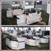Perforation Bottle Label Inspection Machine