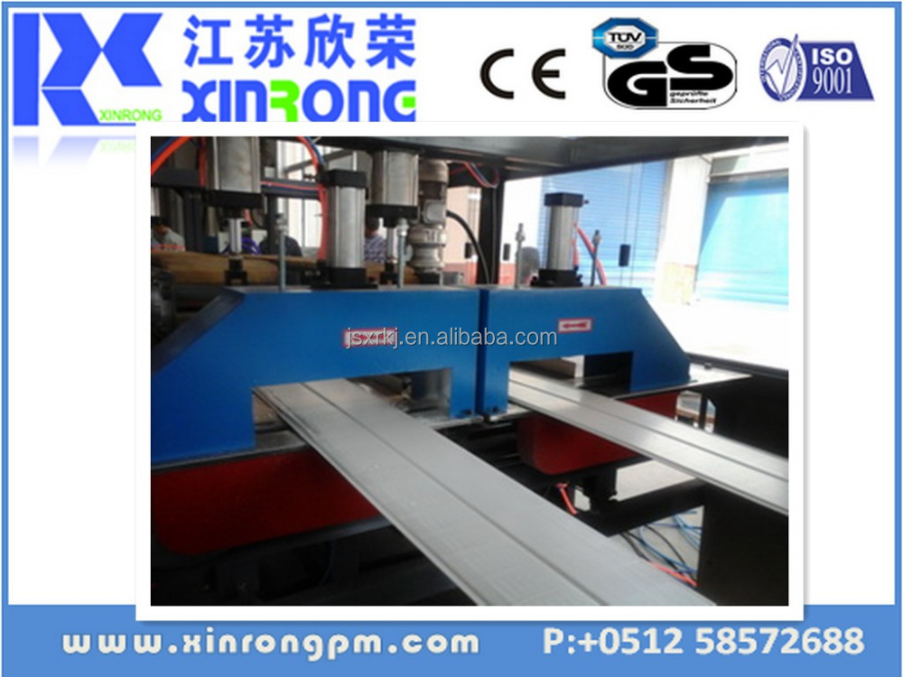China Xinrong pvc profile laminating machine /extrusion line
