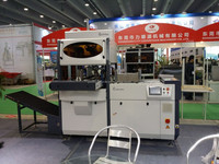GS-330 new type Cosmetic Box Cellophane Packaging Machine/Cellophane Box making Machine