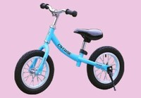 child cycle price/new model children bicycle/bicycle children