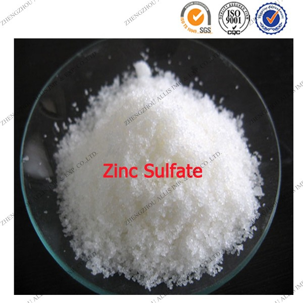 Manufactures supply fertilizer grade zinc sulfate price for agriculture use