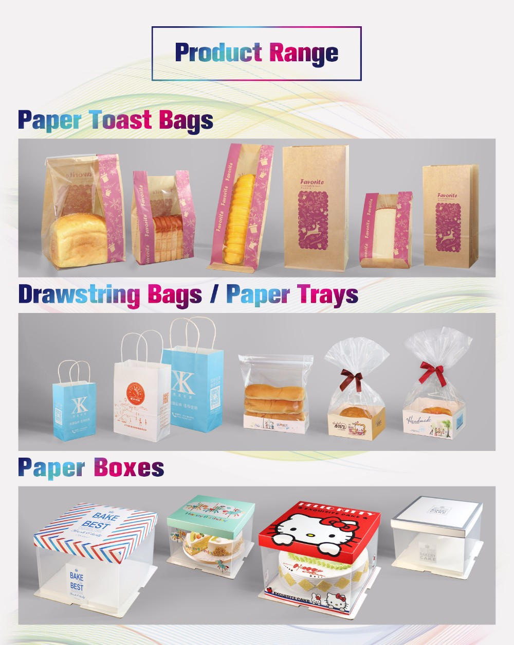Fashionable print bopp/cpp bottom gusset toast bags