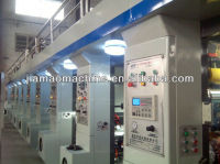 High-Speed Spring Festival couplets printing machine,plastic printing machine