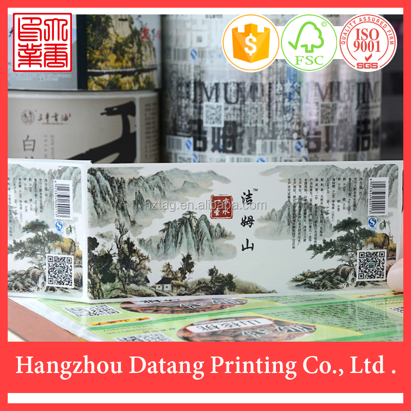 Custom beverage packaging private label, energy drink glass bottle printing label sticker