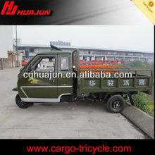 china tricycles/indian bajaj tricycle made in china/electric tricycle manufacturer in china