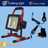 20w outdoor led flood light rechargeable cob work light