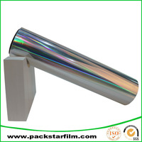 factory custom bopp film xxx bopp film for lamination