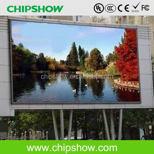 lowest consumption P32 outdoor LED Digital large screen /LED advertising display