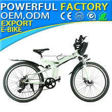 NEW style 26 inch 36V 350w folding electric mountain bike LO26 A(ECO)