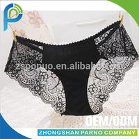 sexy girl silk lace underwear panties