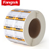 Die-cutting Printed Label ,Colored Printable Sticky Labels Customized for Company Brand
