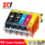 PGI-525 CLI-526 comaptible Ink Cartridge for CANON MG8150 MG6150 compatible ink cartridge PGI-525