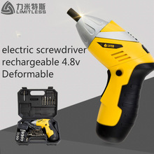 Limitless Rechargeable Screwdriver 4.8v Folding Electric Screwdriver Set Charging Wholesale Cordless sleeve Power Tools