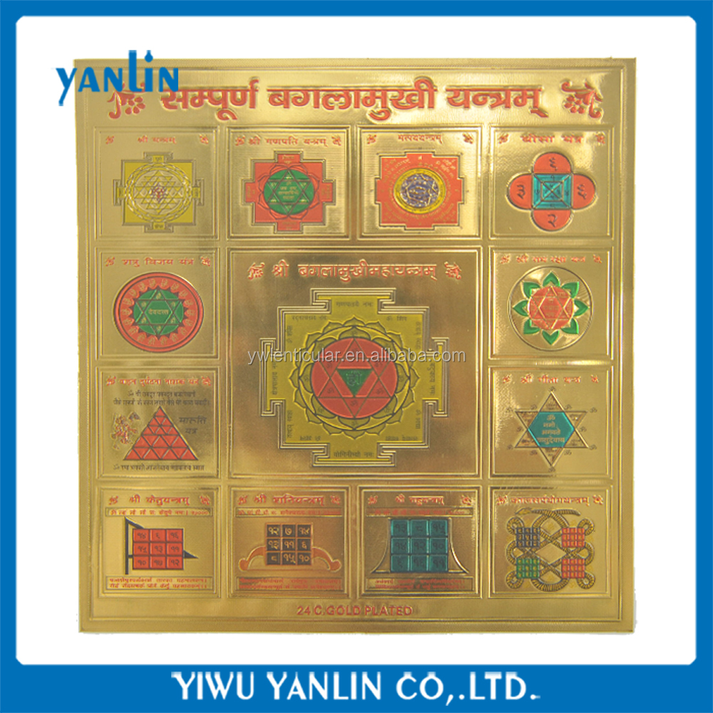 24K Gold foil plated picture home decoration of Hinduism