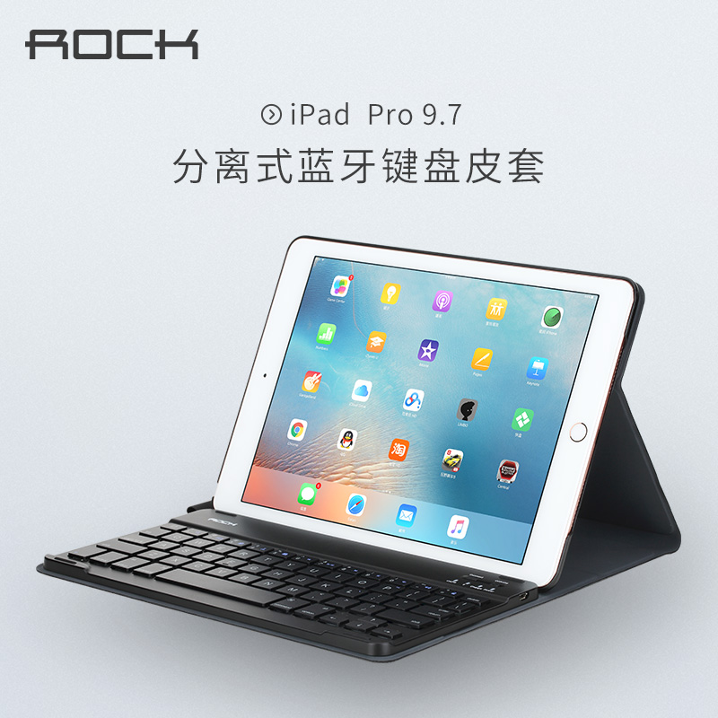 ROCK Bluetooth keyboard PU leather case for ipad pro 9.7 Build in island style magnetic detachable keyboard flipcase for ipadpro