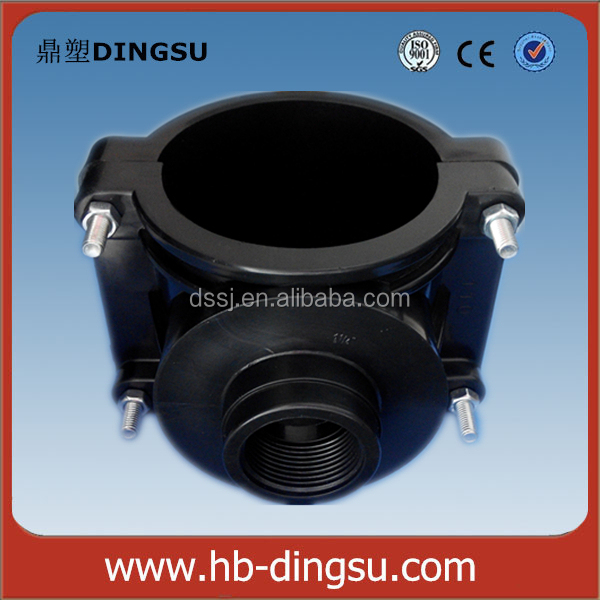 Saddle clamp for ductile iron pipe/pvc pipe/steel pipe