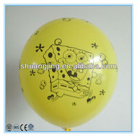 New toys for New Year 2016 cartoon balloons