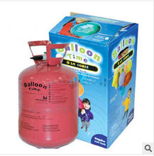 Wholesale disposable helium gas tank cylinder for party