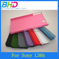 Cheap cell phone covers for Sony L36h