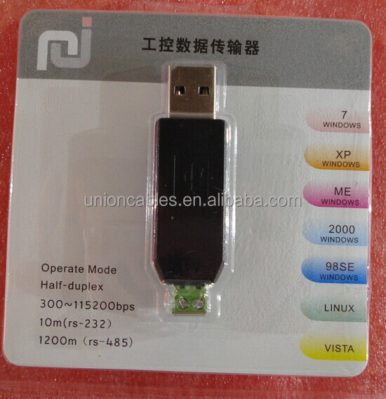 USB to RS485 USB-485 Converter Adapter