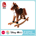 Hot sale plush rocking horse toys for kids ride on animals toy with wheels