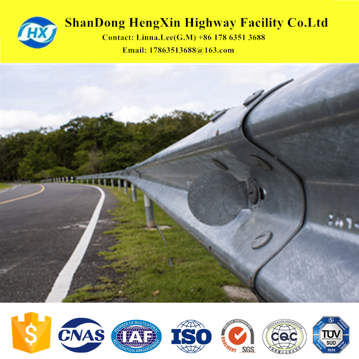 China ARMCO Guard Rail Supplier