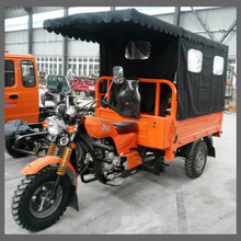 150cc 175cc cargo three wheel tricycle,motor trike, 3 wheeler with cover at good price from china