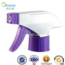 YLD2109 Plastic water spray nozzle, garden sprayer gun, water mist sprayer from yuyao factory