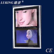 LK-LCD-BS crystal light box with 22'' advertising player