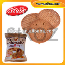 HALAL oats biscuit/ oatmeal cookies/Oatmeal Biscuits SK-W033