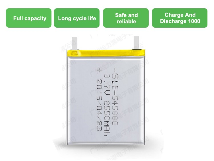 Geilienergy Li-ion Battery 3.7V 2550mAh Rechargeable Li-po Battery