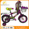 new aluminum kids bike / girls chopper bike / Customized kids bike