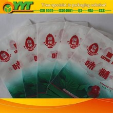 Promotion and good sale Three side seal plastic bag for aginomoto/three side seal plastic bag
