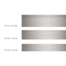 European Design Aluminum Waterproof Baseboard