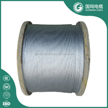 bare conductor aaac/ aaac 1000mm2 cable/ aluminium alloy conductor